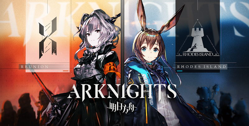 Best Android Emulator for Arknights on PC